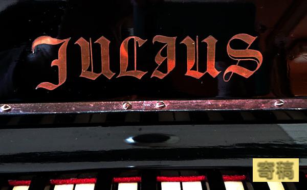 Jから始まるピアノメーカーとブ...